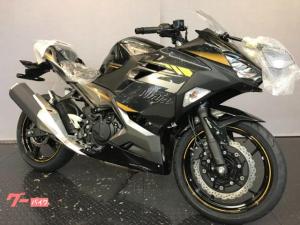 カワサキ/Ninja 400 2022  EX400G 現行モデル メタリックマグネティックダークグレー/メタリックスパークブラック