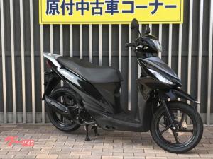 スズキ/アドレス110 CE47A インジェクション ブラック