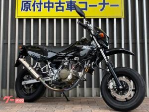 ホンダ/XR100 モタード カスタム