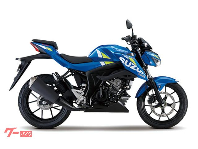 スズキ GSX-S125 ABS 現行モデル DL32B ブルーの画像(岡山県