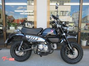 ホンダ/モンキー125 2022年モデル