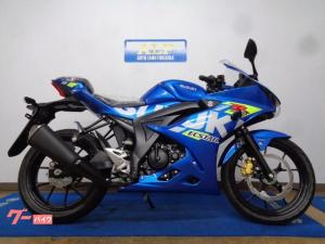 スズキ/GSX-R125ABS 2021年モデル新型