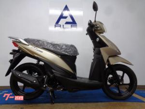 スズキ/アドレス110 新色 2022年モデル