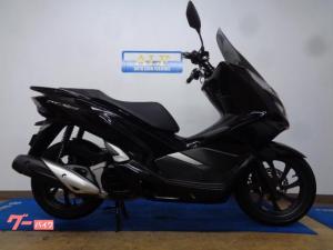 ホンダ/PCX150 ABS KF30グリップヒーター付