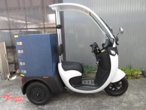 電動スクーター/EVトライク