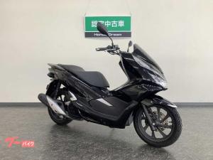ホンダ/PCX ホンダドリーム認定中古車