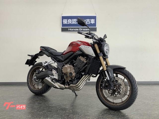 ホンダ CB650R ドリーム優良認定中古車の画像(鹿児島県