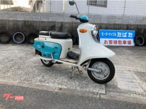 富士重工/ラビット125