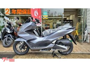 ホンダ/PCX 2021年モデル ABS