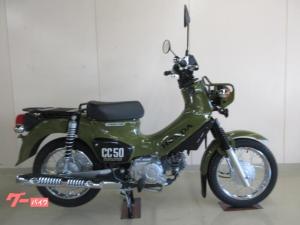 ホンダ/クロスカブ50 国内最新モデル