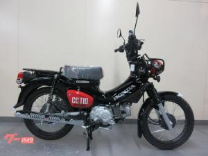 ホンダ/クロスカブ110 くまモンバージョン 熊本生産