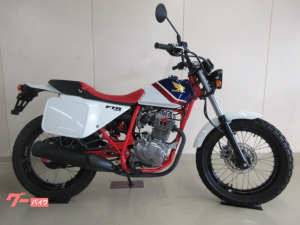 ホンダ/FTR223 最終2008年モデル