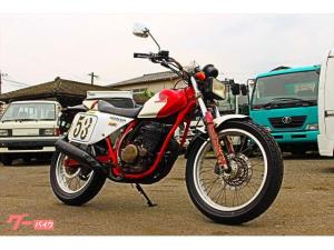 ホンダ/FTR250
