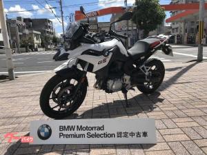 BMW/F750GS 認定中古車 グーバイク鑑定車