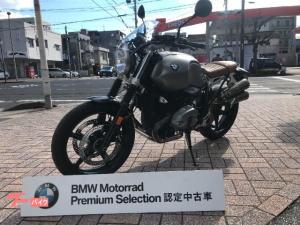 BMW/RnineT スクランブラー 認定中古車