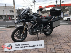 BMW/R1250GS プレミアムライン・フルパニアケース・タンクガード・認定中古車