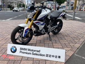 BMW/G310R 認定中古車