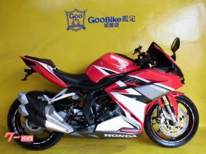 ホンダ/CBR250RR-2 グーバイク鑑定車