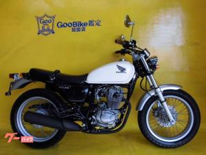 ホンダ/CB223S グーバイク鑑定車