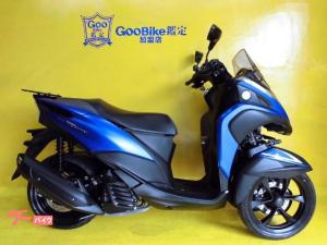 ヤマハ/トリシティ155 グーバイク鑑定車
