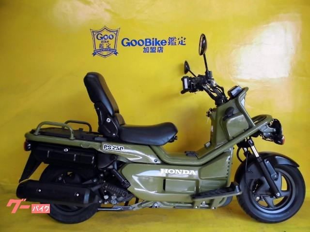 ホンダ PS250 グーバイク鑑定車の画像(長崎県