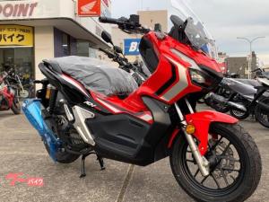 ホンダ/ADV150 新車