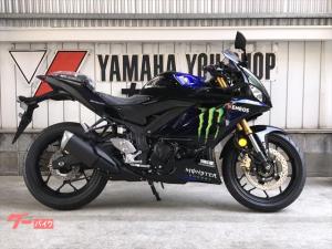 ヤマハ/YZF-R3 MonsterEnergyYamahaMotoGPEdition