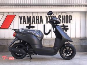 ヤマハ/JOGデラックス