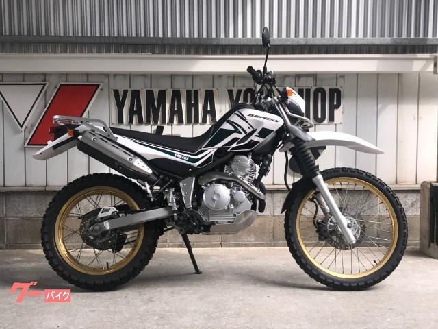 中古 ヤマハ セロー セロー225/ヤマハの新車・中古バイクを探すなら|ウェビック バイク選び