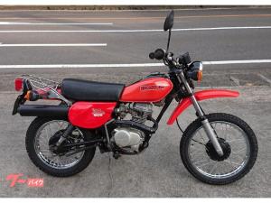 ホンダ/XL50S改