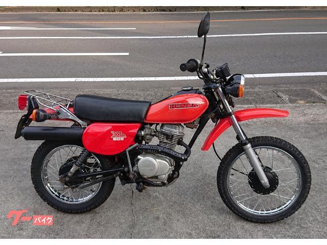ホンダ XL50S改の画像(宮崎県