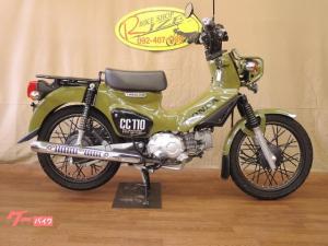 ホンダ/クロスカブ110-2型です。