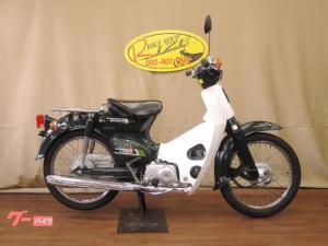 ホンダ/スーパーカブ50 古いC50です