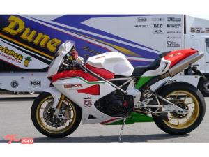 bimota/DB5C-1080