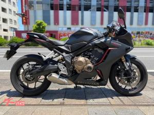ホンダ/CBR650R グーバイク鑑定車