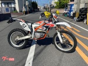 KTM/フリーライド250R