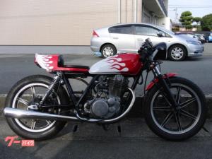 ヤマハ/SR400 JAPAN CAFE