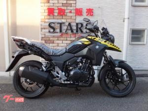 スズキ/V-ストローム250ABS 新車