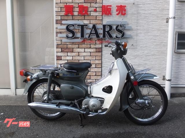 ホンダ スーパーカブ90の画像(福岡県