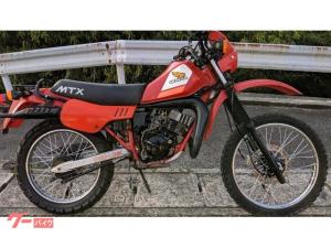 ホンダ/MTX50