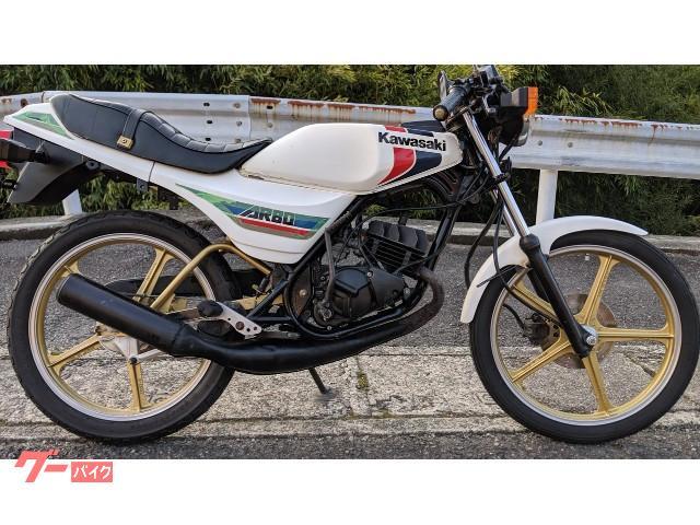 カワサキ AR80の画像(熊本県