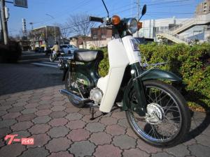 ホンダ/スーパーカブC50 1987年式 C50-SH