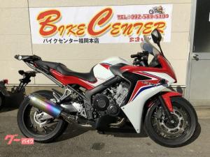 ホンダ/CBR650F GIVIキャリア モリワキマフラー