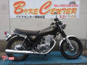 ヤマハ/SR400 ファイナルエディション LTD