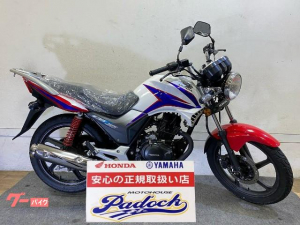 ホンダ/CBF125 グーバイク鑑定車