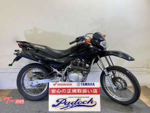 ホンダ/XR125L グーバイク鑑定車