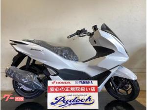 ホンダ/PCX 2021年新型モデル グーバイク鑑定車