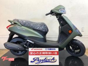 ヤマハ/AXIS Z 2021年新型モデル グーバイク鑑定車