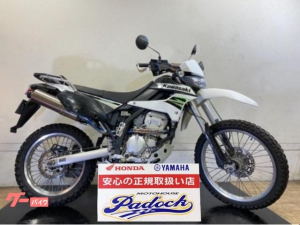 カワサキ/KLX250 グーバイク鑑定車