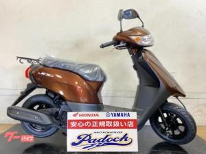 ヤマハ/JOG 2021年新型新色 グーバイク鑑定車